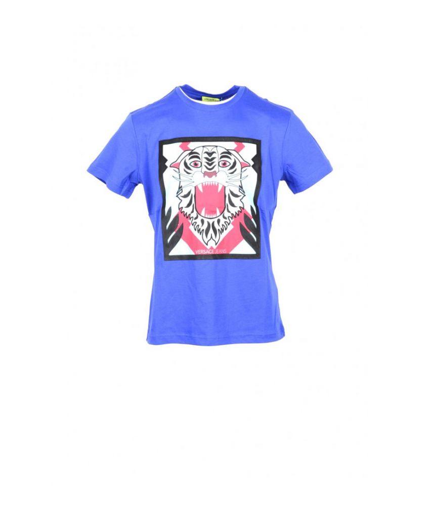 Versace Jeans T-shirt, Tiger Print, round collar